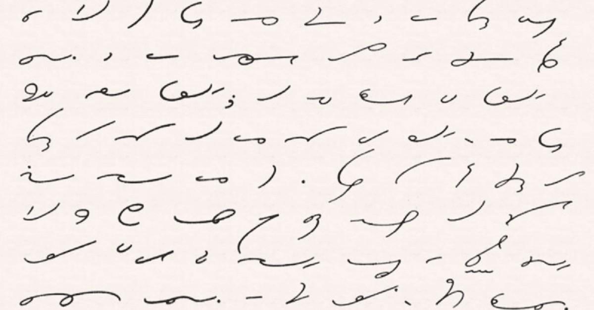 Conosci questa strana scrittura? L'hanno inventata per prendere appunti più facilmente