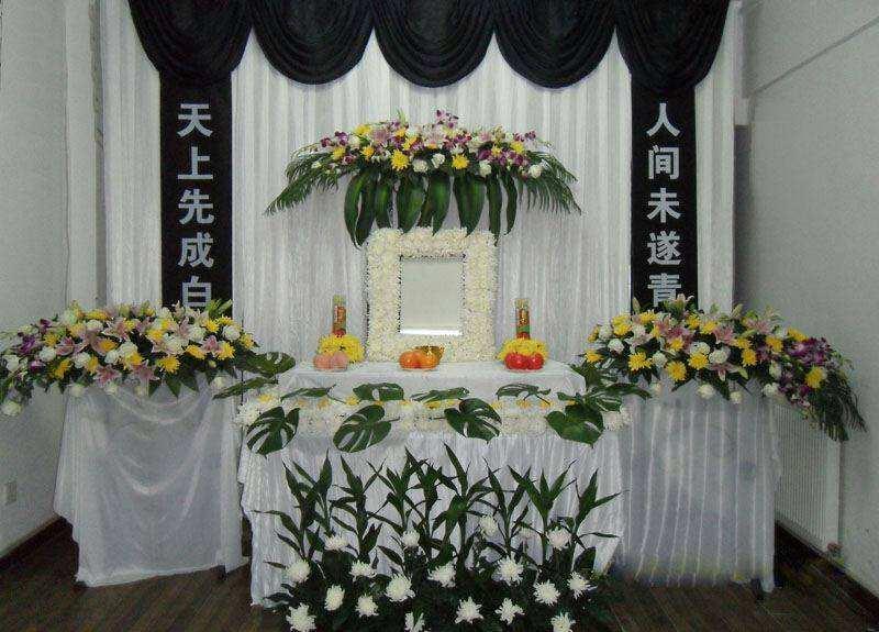 funerale-cina