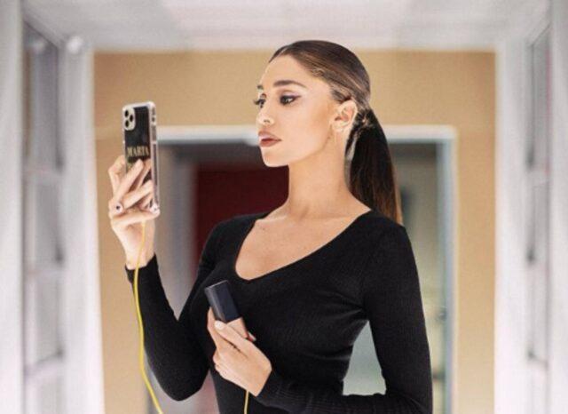 Belen Rodriguez cellulare