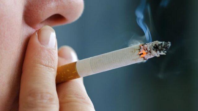 Fumo di sagaretta
