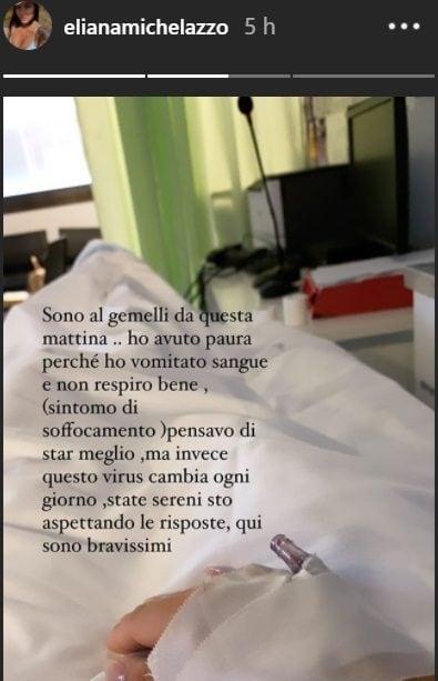 Foto Eliana Michelazzo ospedale