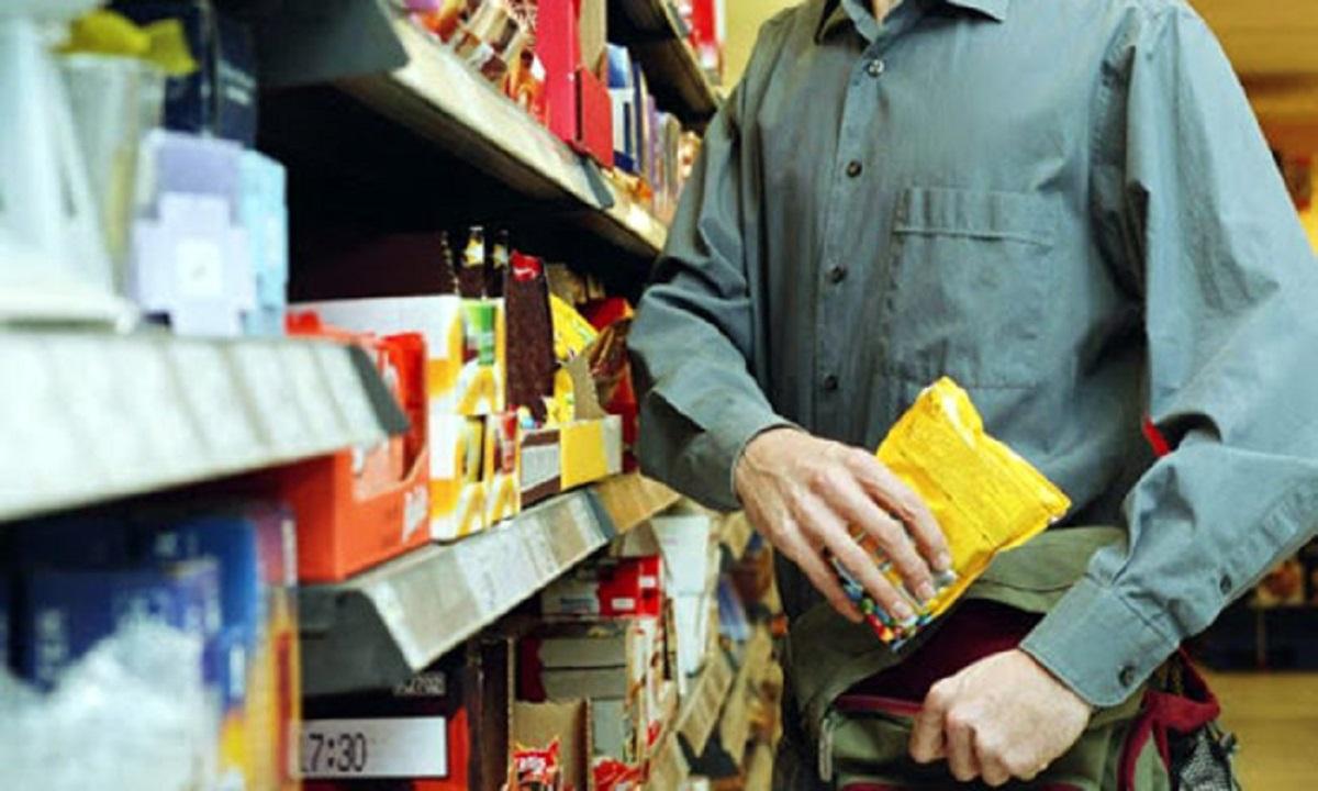 Supermercato foto