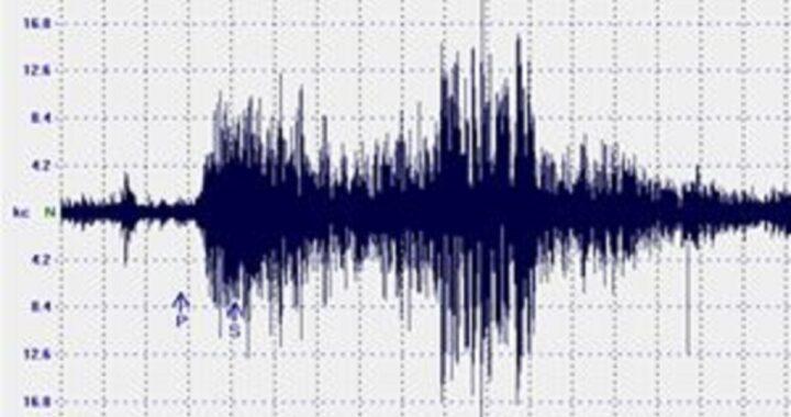 Terremoto nel Nord Italia, centinaia le telefonate al centralino dei Vigili del Fuoco. Cosa sta succedendo