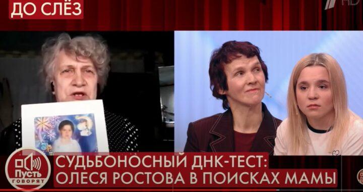 Olesya Rostova ospite trasmissione russa