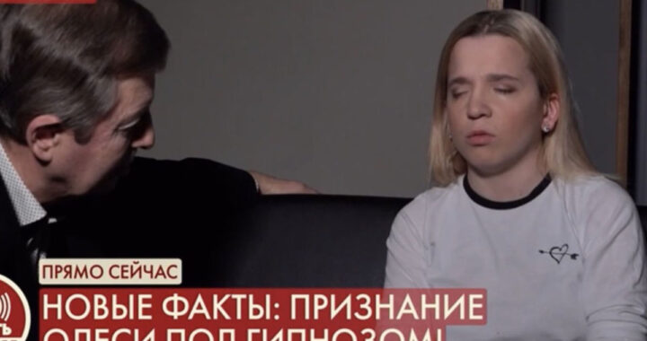Olesya Rostova non è Denise Pipitone, ma spunta un video inquietante