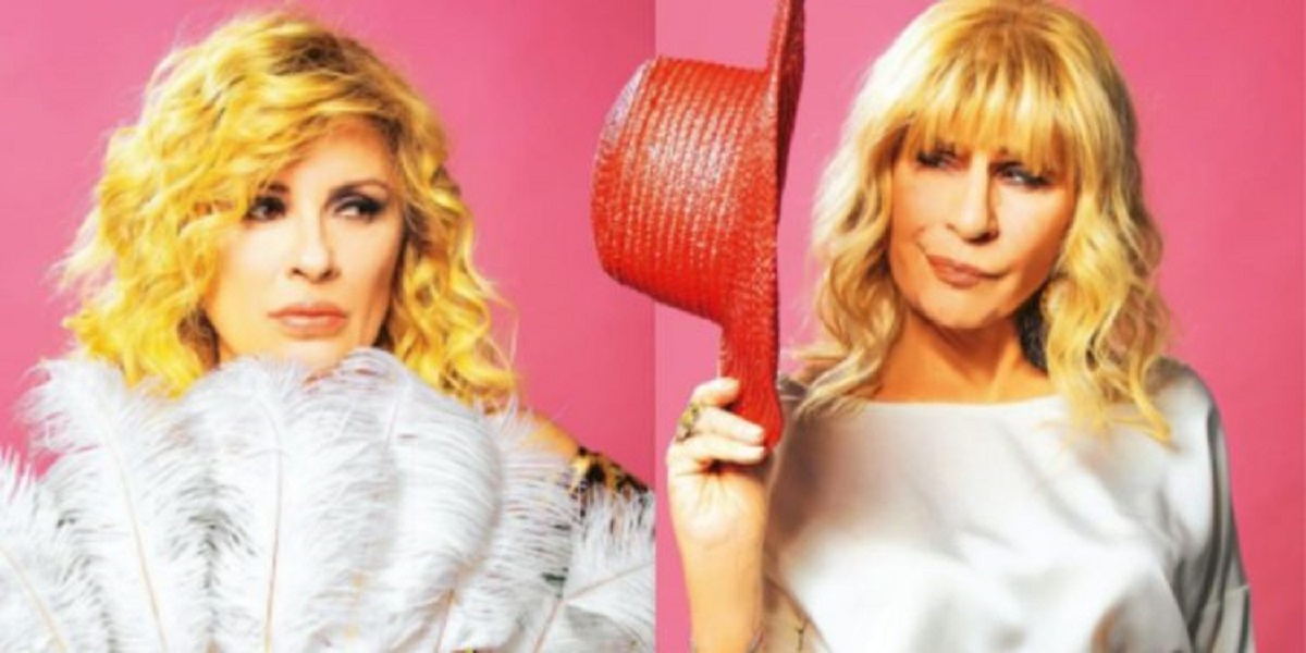 "UeD: Tina Cipollari e Gemma Galgani: ""litigano per finta"""